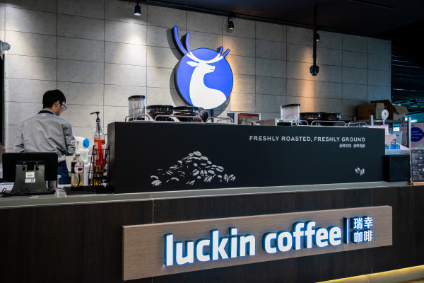 After grinding investigation, Luckin Coffee confirms $300 million revenue fraud – TechCrunch