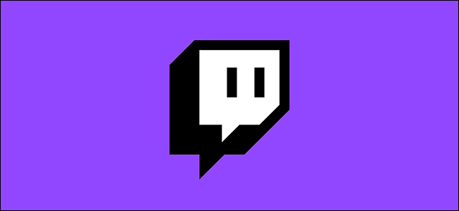 How to Host Someone Else's Stream on Your Twitch Channel
