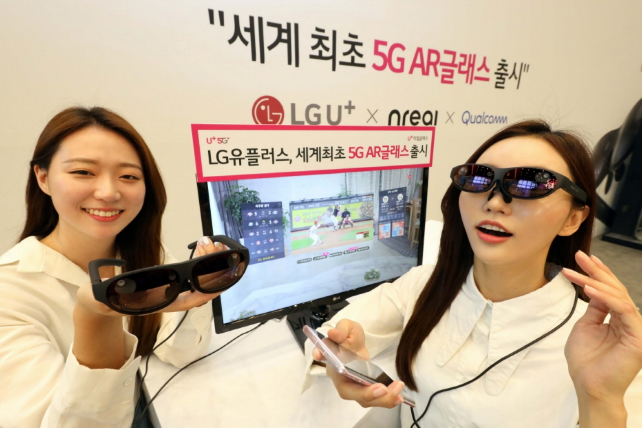 Nreal Light AR glasses launch bundled with Galaxy Note 20 5G