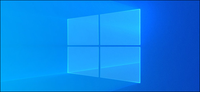 How to Install Windows 10's October 2020 Update (20H2)