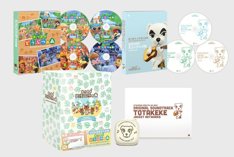 Animal Crossing: New Horizons Soundtrack Announced, Including A Spiffy Collector's Edition