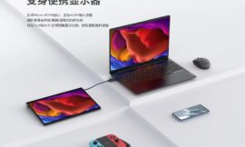 Lenovo reveals Yoga Pad Pro Android tablet that doubles as a portable monitor