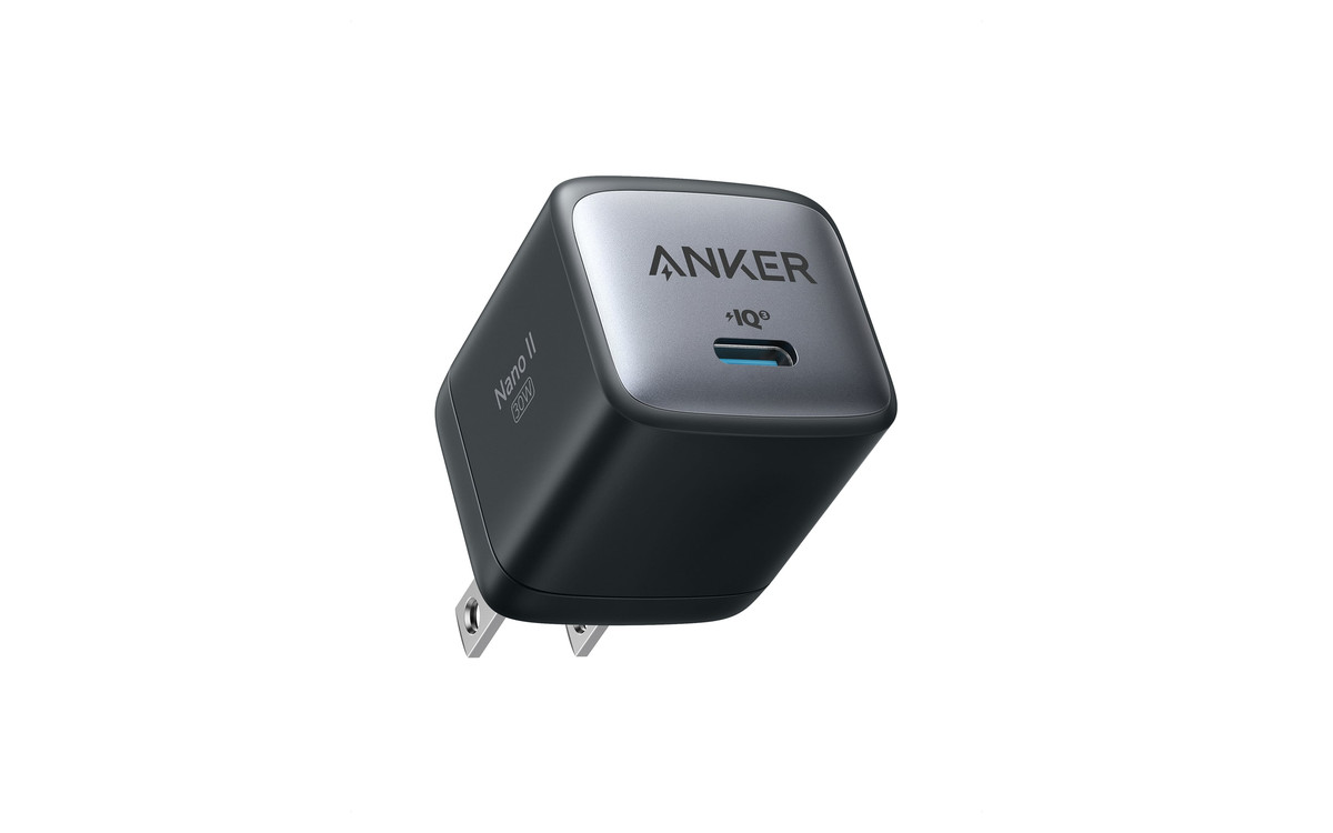 Read more about the article Anker's second-generation Nano II GaN chargers are even smaller than before