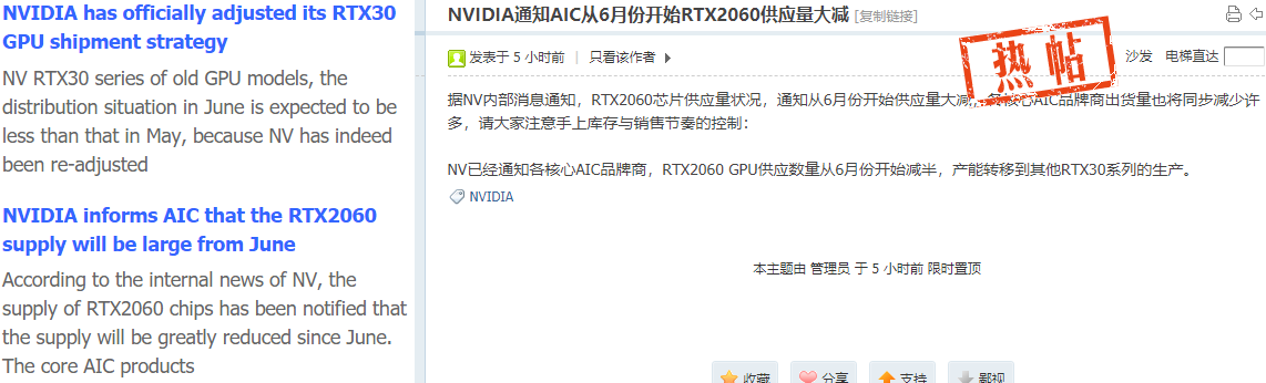 Report: Nvidia is cutting RTX 2060 supply to increase production of the RTX 3000 series