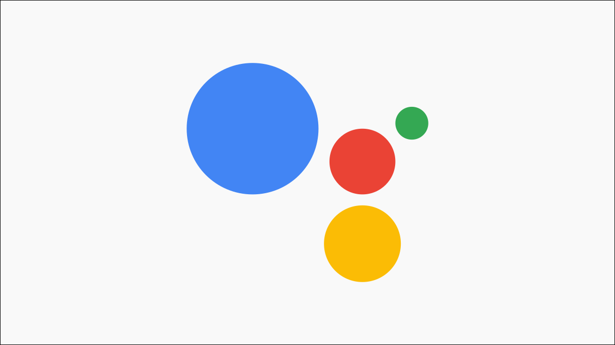 Read more about the article How to Disable the Google Assistant Swipe Gesture on Android
