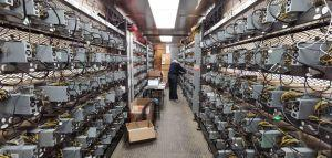 Read more about the article Unapproved Bitcoin Mining Plant Forced to Close Shop