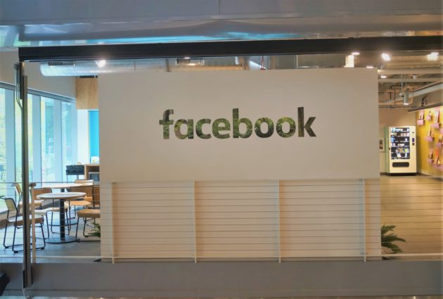 Read more about the article Facebook is reportedly getting a new name — what's your best guess?